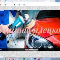 Создание сайтов и нестандартных программ в Перми, в Перми