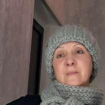 Любовь, 55 лет, хочет пообщаться, в Абакане