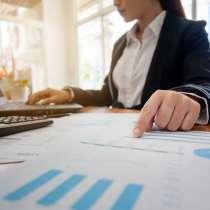 Бухгалтерские услуги и в том числе онлайн консультация, в г.Прага