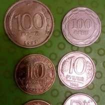 Набор Монет, в Москве