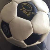Мяч, в Ростове-на-Дону
