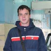 Сергей, 33 года, хочет познакомиться – Жизнь хороша, в Черноголовке
