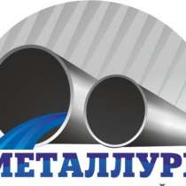 Трубы: 168х16 168х14 168х12 168х8, в Челябинске