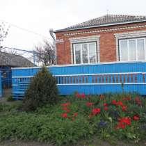Продам дом кирпичный на Кубани, в Ейске