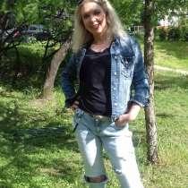OLGA, 36 лет, хочет найти новых друзей – ищу новых друзей, в Москве