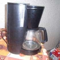 Кофеварка капельного типа BRAUN, в Москве