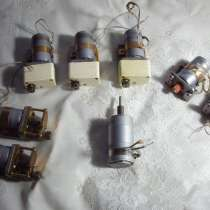 Моторчики для радиолюбителя ДПМ, в Челябинске