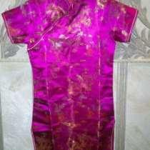 Детское китайское платье, в Томске