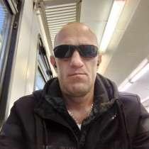 Сергей, 38 лет, хочет пообщаться, в Туле