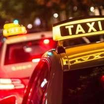 Ищу партнеров для совместного запуска приложения такси, в г.Могилёв