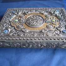 Quran with metal cover, в г.Тбилиси