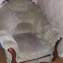 Кресло, в Ярославле