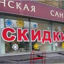 Оформление витрин, павильонов и. т. д, в Екатеринбурге