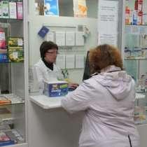 Сеть из 3-ех аптек. Зарегистрированная марка, в Уфе