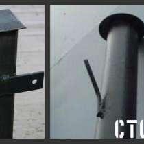 Столбы металлические для заборов, в Луховицах