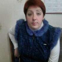 Ольга, 34 года, хочет найти новых друзей – просьба озабоченым не писать, в г.Минск