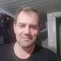 Анатолий, 51 год, хочет пообщаться, в Тейково