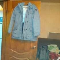 Женская куртка зимняя, в Жуковском