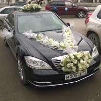 Аренда автомобиля с водителем, в Екатеринбурге