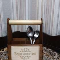 Стол сервировка, в Чехове