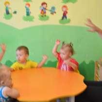 Развивающие занятия в детском клубе-ясли Маленькие гении, в Кемерове
