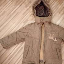 Куртка детская недорого, в г.Витебск