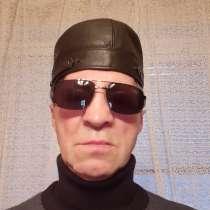 Pavel, 55 лет, хочет пообщаться, в г.Вильнюс