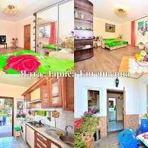 Снять комнату в ялте летом 2020. 3 комнаты в доме без хозяйк, в Ялте