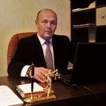 Адвокат по жилищным делам в Невском районе С. Петербурга, в Санкт-Петербурге