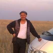 Сергей, 41 год, хочет пообщаться, в Омске