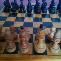 Продам шахматы 60х годов, в г.Донецк