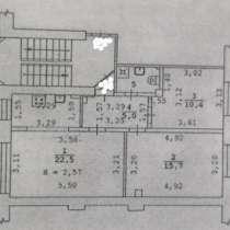 Продам трехкомнатную квартиру, в Екатеринбурге