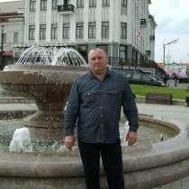 Павел, 57 лет, хочет познакомиться – павел, 57 лет, хочет познакомиться, в Челябинске