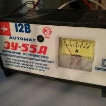 Продается зарядное устройство, в Дедовске