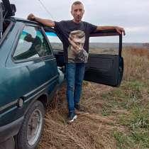 Сергей, 45 лет, хочет пообщаться, в г.Донецк