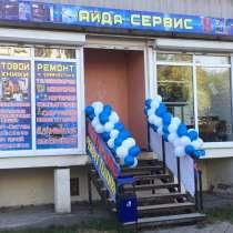 Ремонт компьютерной техники и ноутбуков, в Ростове-на-Дону