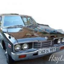 Nissan Cedrik 1976, в г.Ереван