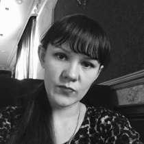 Anna, 51 год, хочет пообщаться, в г.Уральск