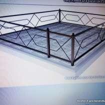 Продам ограду 2на 2.3м, крест и скамейку для кладбища. Новые, в г.Могилёв