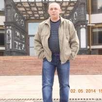 Работа, в Челябинске