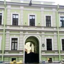 Особняк княгини Дашковой на Галерной улице, в Санкт-Петербурге