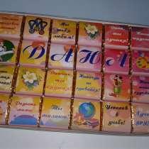 Подарочный шоколад на заказ, в г.Астана
