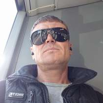 Юрий, 33 года, хочет познакомиться – Юрий, 33 года, хочет познакомиться, в г.Ташкент