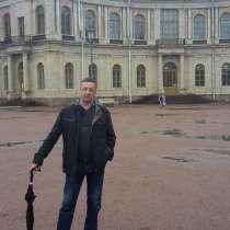 Мужчина 52г. из москвы, в Москве
