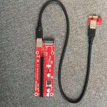 Продам Райзер для майнинга Riser PCI-E x1-x16 v008S, в Екатеринбурге