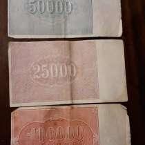 Деньги 1921 года, в г.Тбилиси