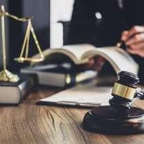 Юрист по гражданскому праву. Защита прав потребителей, в Курске