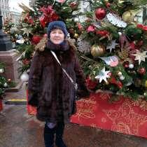 Татьяна, 63 года, хочет познакомиться – Татьяна, 63 года, хочет познакомиться, в Москве