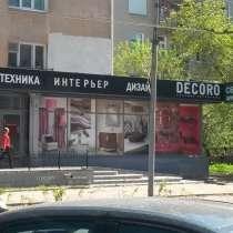 Помещение свободного назначения Ленина д.31, в Омске
