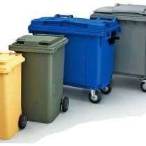 Пластиковые мусорные контейнера на колесах, в Перми